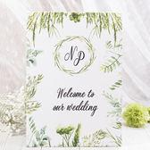 新年好禮 歐式森系婚禮簽到簿 綠色小清新簽到本 高端結婚禮金薄簽名冊