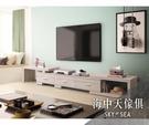 {{ 海中天休閒傢俱廣場 }} G-41 摩登時尚 電視櫃系列 A326-01 艾達6.3尺伸縮長櫃