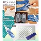 日本製 COGIT 襪子止滑膠70g 白色/透明 襪子 布料 萬用止滑膠 防滑膠 附模具