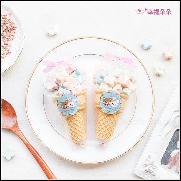 奇奇妮妮喜糖 幸福氛圍小甜筒棉花糖(滿百份免費印名字) 遊戲抽獎 情人節 二次進場 婚禮小物