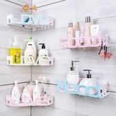衛生間置物架浴室洗漱臺廁所洗手間吸盤收納架子壁掛免打孔吸壁式 baby嚴選