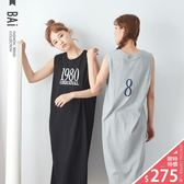 長洋裝 1980數字英文印圖彈性連身背心裙-BAi白媽媽【160668】
