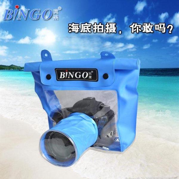賓果 中長短焦單反相機防水罩水下相機袋 DA3699『毛菇小象』