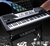980電子琴成人兒童61鍵標準鋼琴鍵專業演奏教學MK980 aj11237『小美日記』