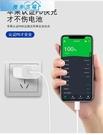 PD充電線 iphone12pro蘋果數據線X18w快充PD閃充8plus手機xsmax一套xr單頭ipad加長6s快速11