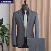 西裝套裝 西服套裝男士外套商務職業正裝灰色休閒小西裝男修身單件上衣【快速出貨八折下殺】