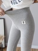 打底褲 灰色打底褲女外穿秋冬季新款螺紋條紋加絨加厚保暖棉褲子【免運直出】