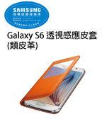 Galaxy S6 透視感應皮套 (類皮革)   【藍/白/金/橘/黃】-5色