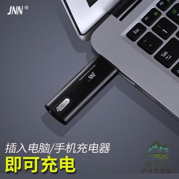 專業錄音筆聲控U盤MP3播放器迷你高清降噪【步行者戶外生活館】