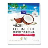 DHC椰子油美形元素(30日份) 【康是美】