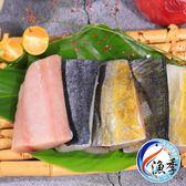 【漁季】嚴選鬼頭刀*1(500G±10%)