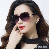 新款偏光太陽鏡圓臉女士墨鏡防紫外線眼鏡大臉優雅 QQ5694『樂愛居家館』