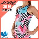 Zoot S19 CALI 卡里系列 - 無袖三鐵上衣 (女) Z180600111