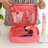 化妝包 韓式便攜旅行套裝洗漱包出差旅游收納包女士防水收納袋化妝包用品  一件免運