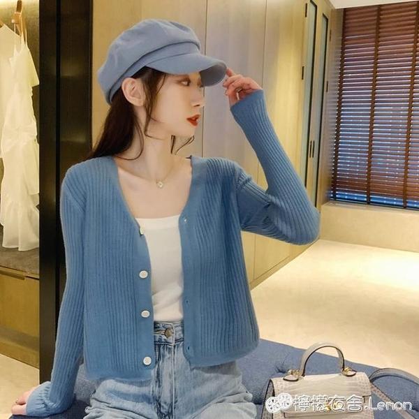 冰絲針織開衫女春夏季新款外搭薄款外套短款洋氣空調防曬上衣 檸檬衣舍