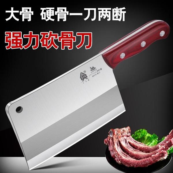 不銹鋼斬切刀具廚房專用加大加厚砍骨刀家用砍剁骨刀砍豬蹄剁骨刀 流行花園