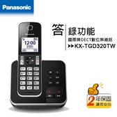 國際牌Panasonic KX-TGD320TW DECT數位無線電話(答錄系統)(KX-TGD320)◆送厚直馬克杯(一組/2入)