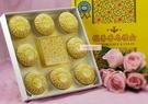 一定要幸福哦~~ 蜂王檀香香皂禮盒、香皂禮盒、 喝茶禮、送客禮、婚俗用品