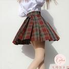 大碼jk短裙女少女紅色日系學生裝短裙百褶...