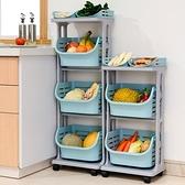 廚房收納架 廚房蔬菜置物架落地多層多功能洗菜籃子放水果收納筐用品家用【幸福小屋】