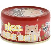 《缺貨》【寵物王國】芮可RICO無膠全肉貓用主食罐(全嫩雞口味)85g