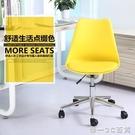 北歐升降電腦椅家用小巧辦公椅子小型現代小...