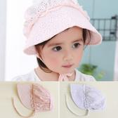 布藝蕾絲點綴綁帶遮陽帽 童帽 嬰兒帽 遮陽帽