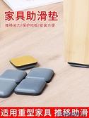 桌腳墊 家具助滑墊桌椅凳子防撞腳墊移動地板桌腳墊貼防噪保護墊靜音硅膠 快速出貨