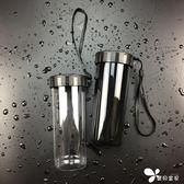 水杯  簡約創意塑料水杯防漏便攜運動耐摔隨手杯子韓版學生男女夏季水壺
