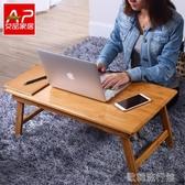 【快出】筆記本電腦桌床上用可折疊小桌子簡約宿舍懶人書桌學習桌炕桌YYP
