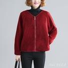 秋冬新品羊羔毛寬鬆拉鏈V領夾克外套加絨加厚開衫上衣女 JY16765【Pink中大尺碼】