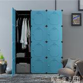 簡易衣櫃簡約現代經濟型實木板式省空間臥室組裝塑料布衣櫥推拉門QM 良品鋪子