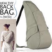 Healthy Back Bag 7103_DU沙丘色 TEFLON寶背包-小型斜背包