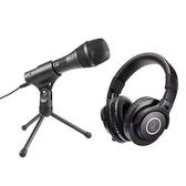 audio-technica 心型指向性動圈式USB/XLR麥克風AT2005USB + 專業型監聽耳機 ATHM40x