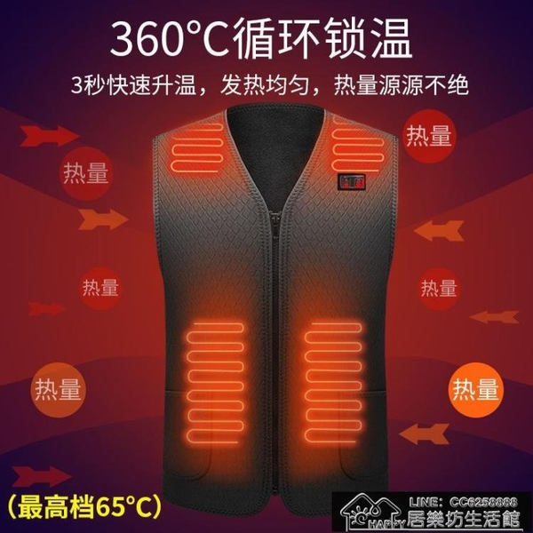 發熱馬甲 智能發熱馬甲全身保暖男女士背心充電加熱控溫中老年冬季衣服
