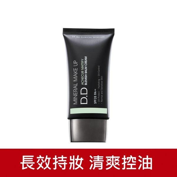 DR.WU 零毛孔控油DD霜 40ML