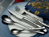 304不銹鋼牛排刀叉勺四件套裝餐具LY885『愛尚生活館』