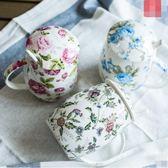 骨瓷杯-帶蓋帶勺大容量簡約喝水杯子家用陶瓷水杯女創意馬克杯 大降價!免運85折起!