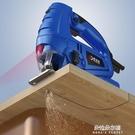 電鋸 電動曲線鋸家用電鋸多功能手持木板線鋸小型切割機木工工具 【母親節特惠】