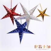 聖誕節裝飾立體鏤空紙五角星節日商場吊頂鐳射五星掛件【倪醬小鋪】