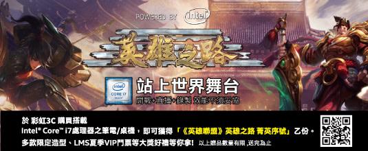 honyu3c-hotbillboard-a8afxf4x0535x0220_m.jpg