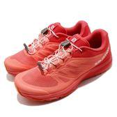 Salomon 戶外鞋 Sense Pro 2 橘 紅 運動鞋 越野 登山 休閒鞋 女鞋【PUMP306】 L39250700