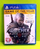 [玉山最低比價網] PS4 巫師 3 年度版 包含 石之心 血與酒 DLC 亞版 中文版