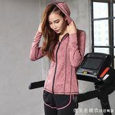 網紅運動上衣女長袖訓練瑜伽服外套健身服緊身顯瘦健身衣速干跑步 造物空間