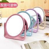 雙面旋轉梳妝鏡臺式小鏡子 簡約折疊化妝便攜公主鏡化妝鏡