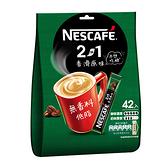 雀巢2合1咖啡-香滑原味11Gx42【愛買】