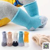 寶寶襪 純棉新生嬰兒襪子秋冬加厚保暖加絨男0女1寶寶3歲6棉襪冬季12個月 快樂母嬰