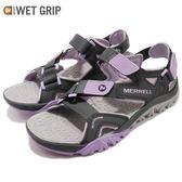 Merrell 戶外鞋 Tetrex Crest Strap 水陸鞋 越野 慢跑 透氣 運動鞋 灰 紫 女鞋【PUMP306】 ML12862