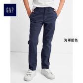 Gap男童 基本款彈力休閒卡其褲兒童褲 234818-海軍藍色