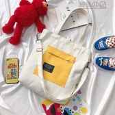 MG 帆布包-多用帆布包女單肩斜挎學生文藝書包韓版超火雙肩背大包手提袋
